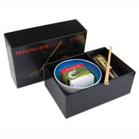 Matcha Zeremonien-Set Machida